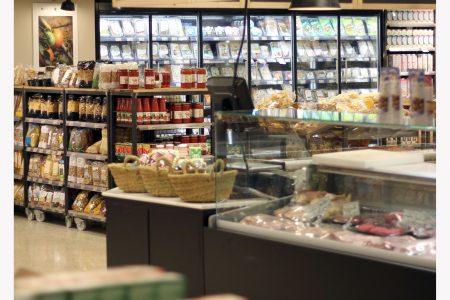 Supermarchés bio